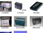 顺心公司上门回收铅酸电池 电动车电池 ups电池等