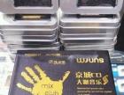 工体夜店 黒胶CD 车载音视频 震撼免费送货