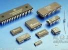 回收电子元器件 芯片回收 IC回收 线路板电路板回收公司
