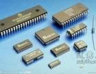 回收電子元器件 芯片回收 IC回收 線路板電路板回收公司