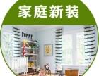 标兵(上海)环保科技有限公司/室内空气治理/车辆治理/除甲醛
