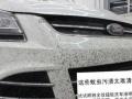 供应山东枣庄朗驰免擦拭洗车液 省人工省水电40%