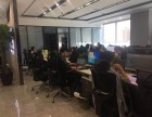 河南郑州直销系统APP开发