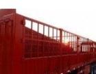 泉港物流。泉港货运。泉港运输公司