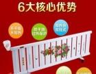 &赔本促销¥电水暖气片仅限8台¥数量有限,只有7天