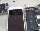 柳州市手机维修,手机爆屏