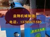 益翔环保型焊烟机 单臂焊烟净化器现货供应