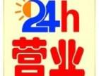 欢迎进入~郑州海信售后服务电话全市网点受理中心