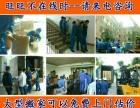 东莞松山湖专业服务全东莞搬家客户