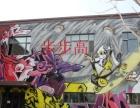 哈尔滨步高墙体手绘工作室