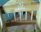凯帝吉美的儿童餐椅