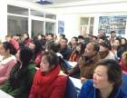 成都郫县小学广场就近电脑培训零基础学习办公平面制图等学会为止