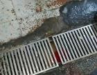 安装维修水管水龙头,专业疏通下水道,打孔(大小)