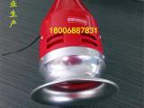 MS-390马达警报器 风螺电动防空报警器 高分贝消防报警喇叭