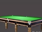 台球桌组装调试水平 台球桌维修换(布)台呢