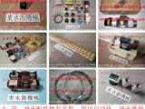 台州冲床润滑油泵,蜗轮订做 找专业东永源
