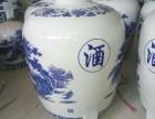 邯郸100斤150斤陶瓷酒坛批发价格