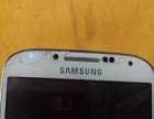 三星S4  i95OO手机。