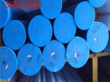供应蓝色高韧性尼龙棒 各种型号耐磨尼龙棒 专业尼龙棒生产厂家。
