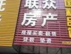 松霞路门市房低价出售!!
