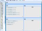 专业供应不限用户数的中小型LCD企业ERP生产管理软件