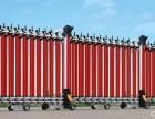 寶山區楊行不銹鋼伸縮門定做安裝及維修 伸縮門電機更換維修