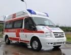 救護車長途護送危重病人24小時服務