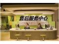 欢迎访问-郑州万家乐燃气灶--(各中心)售后服务官方网站电话