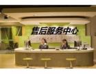欢迎访问 郑州博世壁挂炉 博世壁挂炉网站 各点售后服务询