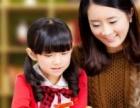 免费试讲-中小学各科一对一辅导,经验丰富,质优价廉