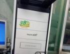 低价转一套正常使用的英特尔主机电脑