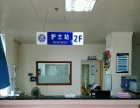 深圳护养院,无需任何门槛费用,养老院,专业看护疗养康复。