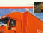 德州国际快递寄包裹特价快递DHL快递联邦FEDEX
