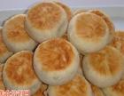 陕西咸阳 麦香饼培训 卤肉卷培训 煲仔饭培训 西安中华小吃
