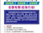 惠州哪里的育婴师培训机构好呢?