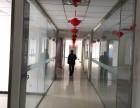 通州区独门独院写字楼2000平米2元租金