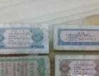 一九七几年的湖南粮票