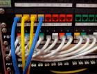 公司搬迁网络布线或改造 组建局域网 上网慢卡 浏览器弹窗报错