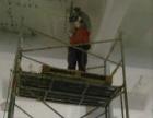 楼顶防水 阳台防水 卫生间防水 地下室防水、防潮