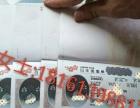 一手日本单次,多次,20天出签,只需基本资料,价格全网较低。