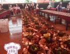 珠海有没有可以做婚宴的公司 中式围餐 大盆菜 西餐 烧烤