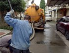 彭州隆豐專業清掏化糞池,隆豐污水管道清洗,彭州汽車抽糞