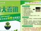 旺益活动环保科技