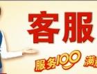 欢迎进入-嘉兴海尔太阳能-海盐售后服务(中心)网站电话!