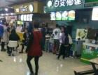 转让济南大学旁边的华联超市入口处的甜品店