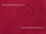绍兴柯桥 乔阳纺织 粗纺毛呢面料 针织提花 高低花 女装大衣面料