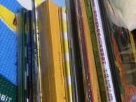皮克布克绘本借阅馆全国加盟店落户盘锦。