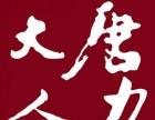 江西省内社保代理,劳务外包