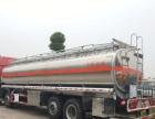 转让 油罐车福田欧曼前四后八19吨铝合金油罐车