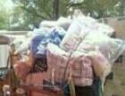 个人便宜三轮车搬家,丢垃圾,拉货,装车卸货